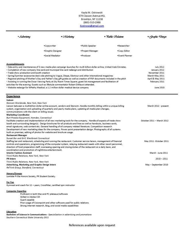 Ostrowski Resume 8.12